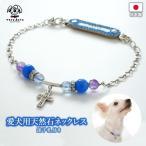 犬 首輪 おしゃれ 中型犬 小型犬 名前入り かわいい 犬首輪 犬 acce-3