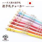 犬 首輪 おしゃれ 中型犬 小型犬 名前入り チョーカー 革 かわいい 犬首輪 犬の首輪 maigo-3