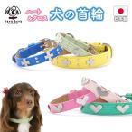 犬 首輪 おしゃれ 中型犬 小型犬 革 かわいい 犬首輪 犬の首輪 OTM2-hx