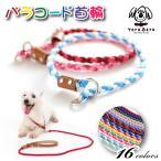 犬 首輪 おしゃれ 中型犬 小型犬 チョーク かわいい 犬首輪 犬の首輪 p-1