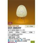 スタンドIsamuNoguchiイサム・ノグチAKARI提灯ちょうちんスタンド[LED電球色]DST-38820Y