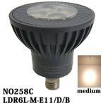 NO258C  [あすつく] オーデリック Φ50LED電球ダイクロハロゲン形 調光可能型 LDR6L-M-E11/D/B [ブラック][中角]電球色[2700K]