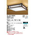 ショッピング古 OL251662BC オーデリック CONNECTED LIGHTING  和風シーリングライト [LED][〜14畳][Bluetooth]