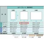 パナソニックコスモシリーズワイド21配線器具・電材取付枠カバープレート(2連用)(ホワイト)(ラウンド)WTC7092W