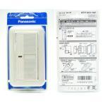 WTP50511WP  [あすつく] パナソニック コスモシリーズワイド21配線器具組合せパック  ほたるスイッチB(片切)(プレート付)(ホワイト)
