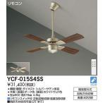 YCF-005S4SS DAIKO CF TYPE 羽径900mm 吊下パイプ400mm ランプレスファン+パイプ シルバー [パイプ吊下 傾斜天井・吹き抜け天井対応]