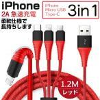 ショッピングケーブル iphone USB ケーブル powerline Micro USB ケーブル Anker プレミアムライトニング防弾仕様高耐久ケブラー繊維(赤)【全4色&8種類 】1.8m