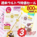 ショッピングパック ビューティーバブル Beauty Bubble スキルピールパック モイスト 炭酸パック「3つパックセット」激安
