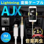 AUXе▒б╝е╓еы iphone ╝╓║▄═╤ екб╝е╟егеке▒б╝е╓еы ещеде╚е╦еєе░ ╩╤┤╣е▒б╝е╓еы iOS12░╩╛х┬╨▒■▓─╟╜ ╣т▓╗╝┴ ▓╗│┌║╞└╕ iPhone X/8┬╨▒■