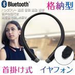�磻��쥹����ۥ� Bluetooth ����ۥ� ��ݤ��� �ͥå��Х�� ����ۥ��Ǽ�� �ޥ�����¢ iPhone Android �ϥե ���� ���� �̶� �̳�