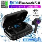 ブルートゥースイヤホン Bluetooth5.1 ワイヤレス ヘッドホン ヘッドセット Hi-Fi高音質 自動ペアリング LEDディスプレイ PSE&技適認証済