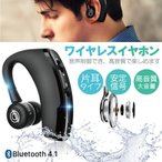 �磻��쥹����ۥ� bluetooth ����ۥ� ��� �Ҽ��� iPhone android ����ɥ��� ���ޥ� ��ž �ⲻ�� ���˥� ���ݡ��� ���� ����