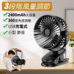 卓上扇風機 クリップ式 一体型 usb扇風機 360°角度調節 USB電池給電 クリップ付き ミニ扇風機 ファン 動画説明あり 夏必須品 当日発送
