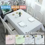 テーブルクロス 食卓カバー  ビニール 汚れ防止 防水 防油 耐熱 高級感 優れた耐久性 高品質 長方形 家庭用 おしゃれ お手入れ簡単 人気