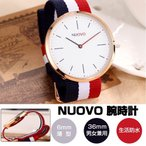 腕時計 時計 ウォッチ アナログ クォーツ メインズ レディース 男女兼用 防水 薄型 ナイロンバンド 簡易包装
