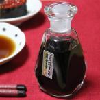 岩澤硝子の液だれしない醤油さし(醤油注ぎ)