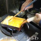 卵焼き器 銅製 日本製 120mm 中村銅器製作所