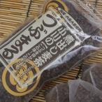 つぶまる 1袋(20パック) 煮出し麦茶 六条麦茶 小川産業