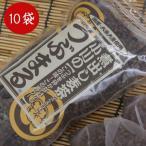 つぶまる  1ケース(20パック×10袋) 煮出し麦茶 六条麦茶 小川産業