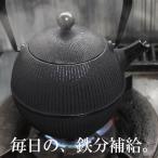 南部鉄器 鉄瓶 直火 800ml てまり 鉄分補給 及春鋳造所 日本製 【3月中旬〜下旬出荷】