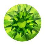 ダイヤモンド ラウンドカット ルース ペリドットグリーン 2.7mm カラーダイヤモンド 天然石 裸石