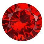 ダイヤモンド ラウンドカット ルース レッドコニャック 2.4mm カラーダイヤモンド 天然石 裸石