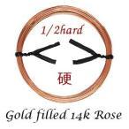 ラウンドワイヤー ハード 0.4mm 丸線 14KGF ローズ ゴールドフィルド 1/2ハード /13M