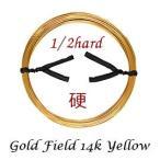 ラウンドワイヤー ハード 0.33mm 丸線 14KGF イエロー ゴールドフィルド 1/2ハード/20M
