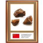 ro-g-jpf 天然石  フォッシルジャスパー 原石 300g 量り売り 天然石原石のお得な量り売りです。浄化用、アクセサリー制作、インテリアなど使い方は自由