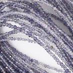 stg-b-27 高品質 天然石 アイオライト カットビーズ 約2.5x2mm1/4連 約10cm ジュエリー・アクセサリー制作にうれしい卸売価格 品質の良いハンドカットビー