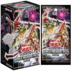 遊戯王オフィシャルカードゲーム デュエルモンスターズ WORLD PREMIERE PACK 2021 [BOX]