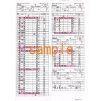 ショッピング 運転士用時刻表(レプリカ) 787系 特急電車 63M「リレーつばめ」