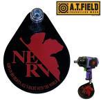 エヴァンゲリオン コラボ インパクトレンチ 専用 ツール スタンド A.T.FIELD TS-NERV