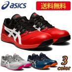 【5%オフクーポン】アシックス 安全靴 CP210