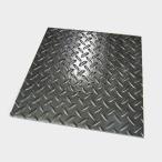 縞鋼板 300mm×300mm×4.5mm 溶融亜鉛めっき(ドブメッキ)