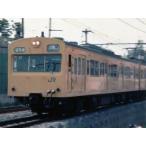 B053【101系 103系】/国鉄南武線、横浜線 前面展望映像DVD