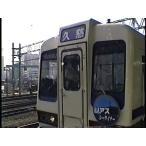 A084:大船渡線〜三鉄南リアス線 前面展望映像
