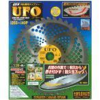 UFO 刈払機用チップソー 230mmX36P