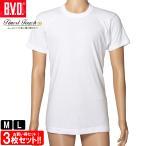 BVD Finest Touch EX メンズ 丸首半袖Tシャツ インナーシャツ 肌着 M L 綿100% 3枚セット