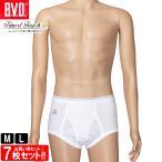 BVD Finest Touch EX メンズ 天ゴムスタンダードブリーフ M L 綿100% 7枚セット