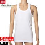 BVD Finest Touch EX メンズ ランニング タンクトップ インナーシャツ 肌着 M L 綿100% 5枚セット