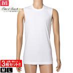 BVD Finest Touch EX メンズ 丸首スリーブレス インナーシャツ 肌着 M L 綿100% 3枚セット