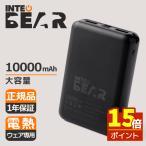 AIRFRIC モバイルバッテリー iphone ipad 電熱ベスト対応 PSE認証済み ヒートベスト ホットベスト USB充電 温度調整 防寒ベスト 20MB01