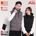 AIRFRIC バッテリー付き 電熱ベスト ヒートベスト 中綿入り 遠赤外線加熱 ヒーター内蔵 USB式 バッテリー対応 3段温度調節  丸洗いOK フード付き AB25-BT
