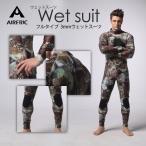ショッピングウェットスーツ サイズ交換対応 3mmダイビングスーツ ウェットスーツ メンズ フルスーツ バックジップDS001-GN