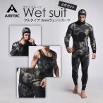 ショッピングウェットスーツ サイズ交換対応 3mmウェットスーツ ダイビングスーツ フード付き ウェットスーツ メンズ フルスーツ セット サーフィンDSP001