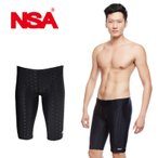 男性競泳水着 / メンズフィットネス / スパッツ / トレーニング用水着 / サイズ豊富KE309