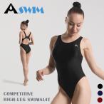 女性競泳水着 レディース競泳水着 フィットネス ワンピース トレーニング用水着 練習用 サイズ豊富 水泳KEDE-21
