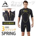 交換対応 3mm ウェットスーツ メンズ スプリング ダイビング サーフィン 釣りXD1103