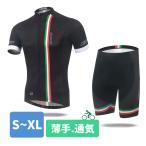 サイクリングジャージ/半袖/上下セット/パット付き/夜光/反射素材/夏用XT201